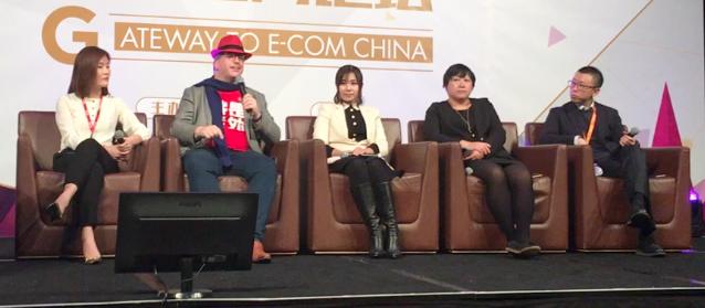 Daigou Conference, July 2016